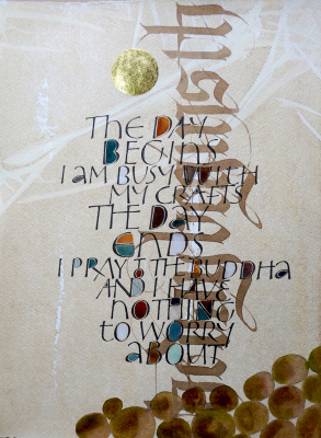 Gemma Black     Title: Rengetsu     Price: $350    Size: 11 x 15     Medium: Ink, Watercolor, 23ct Gold Leaf