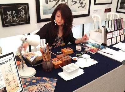 Japanese Calligraphy with Master Koshu on Nov. 2 at OACC